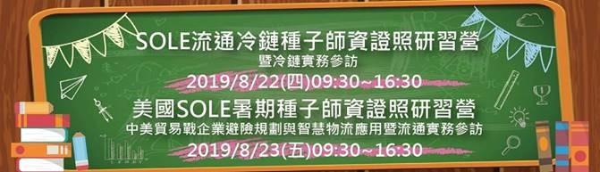 https://www.tsanghai.com.tw/book_detail.php?c=227&no=3956